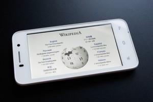 Wikipedia Involvement
